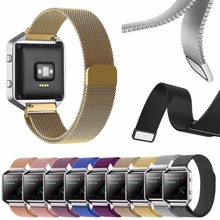 Frame Housing Milanese loop Stailess Steel Band for Fitbit Blaze Smart Fitness Rose Gold 6.7 to 8.1 inch Magnet Lock No Buckle