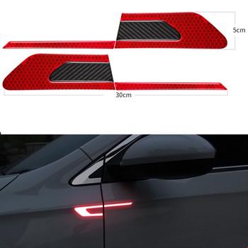 2 sztuk zestaw samochodów odblaskowe ostrzeżenie o bezpieczeństwie paski zderzak samochodu paski odblaskowe bezpieczne reflektor naklejki kalkomanie tanie i dobre opinie CARSUN