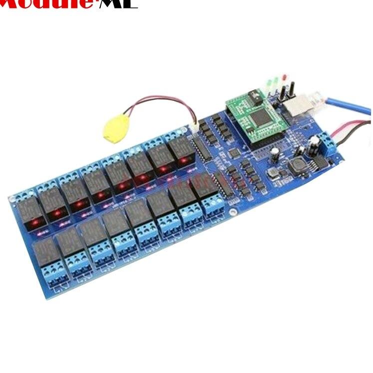 1 Satz hochleistungs USR R16 T Industrial Ethernet Relais 16 Kanal ...