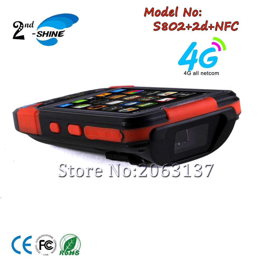 1D laser barcode reader RFID/NFC/WIFI/BT4.0/GPS IP65 touch screen 4G PDA with android 5.1 OS