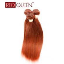 Red Queen Brazilian Straight Hair 1 Bundle 33# Color 8a Grade Virgin Brazilian Virgin Hair Straight Human Hair Weave Bundles
