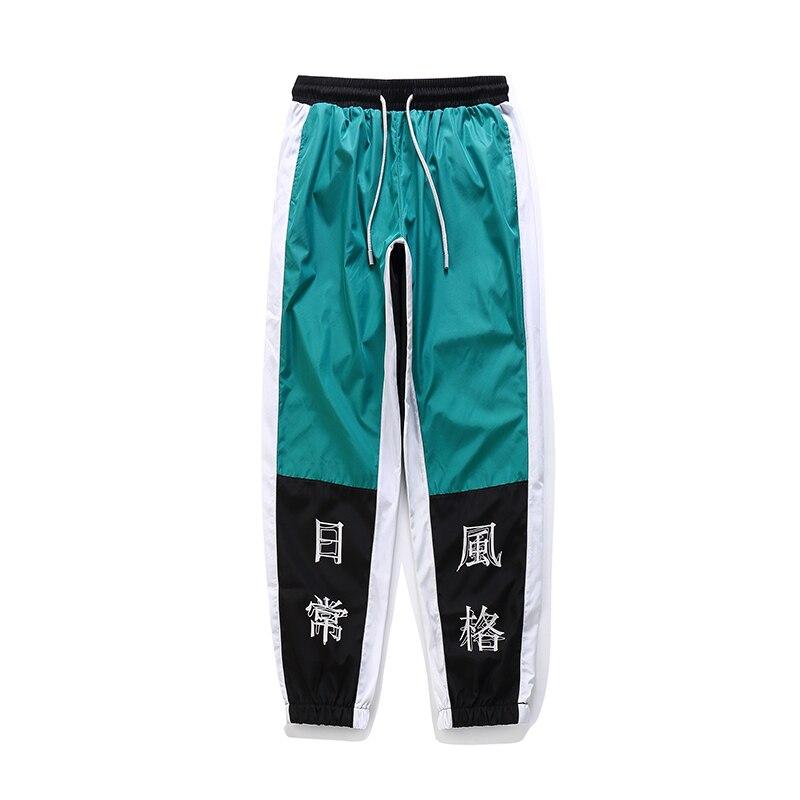 Uma reta calças de hip-hop dos homens
