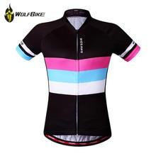 WOSAWE Women Spandex Quick Dry Cycling Jersey Short Sleeve Ladies T-shirt Bike Clothing Summer