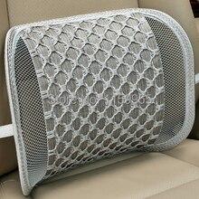 Зимние теплые автомобиля headrestautomobile талии на автомобиле спинки Подушка Бамбук летом вентиляции талии подушка подушки протектор