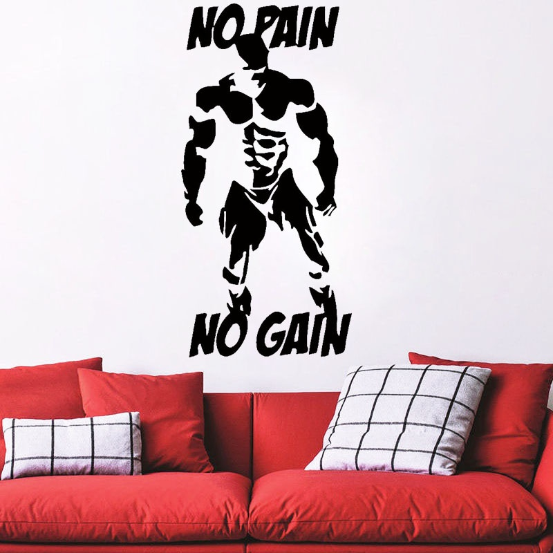 Be Strong No Pain No Gain wall sticker Bodybuilding Bodybuilder Muscle Home Decals Wall Decals For Boys Bedroom Gym Decoration