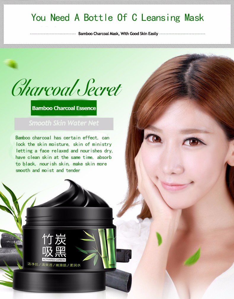 Every Need Want Day Bioaqua Activated Carbon Black Mask Charcoal Blackhead 60g
