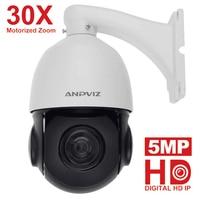 5MP PTZ Middle Dome Camera PoE 30X Zoom PTZ IP Camera Auto Focus Outdoor H.265 Video Surveillance Cam 60M IR Distance Onvif