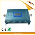 70dB cdma signal repeater Repetidor de celular 850 mhz signal amplifier cdma 850mhz mobile phone signal booster with LCD Display