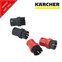 4 шт./лот пароочиститель кисти круглая щетка для Karcher SC952 SC1052 SC1122 SC1125 SC1402 SC1475 Высокое качество