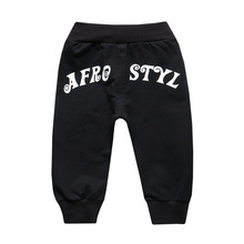 Cotton Baby Boys Pants