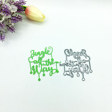 Julyarts New Metal Cutting Crafts Word Dies Stencils For DIY Scrapbooking Embossing Card Making Die Cuts Photo Album