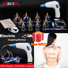 Original Electric Vacuum Cupping Device Set Home Acupuncture Magnetic Massage Scraping Therapy Type With 12 suction cups