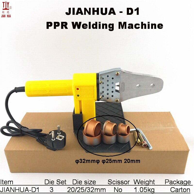 JIANHUA 1 комплект 220 В 600 Вт Автоматический нагрев пластиковых труб Сварочный аппарат PPR полиэтиленовая полипропиленовая труба для сварки - Цвет: JIANHUA-D1