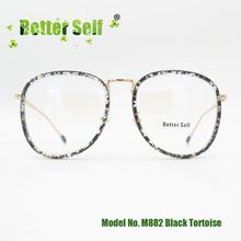 M882 Retro Vintage Eyeglasses Frame Brand Deisgner Plain Glasses Eye Glass Large Men Women Fashion Eyewear oculos de grau