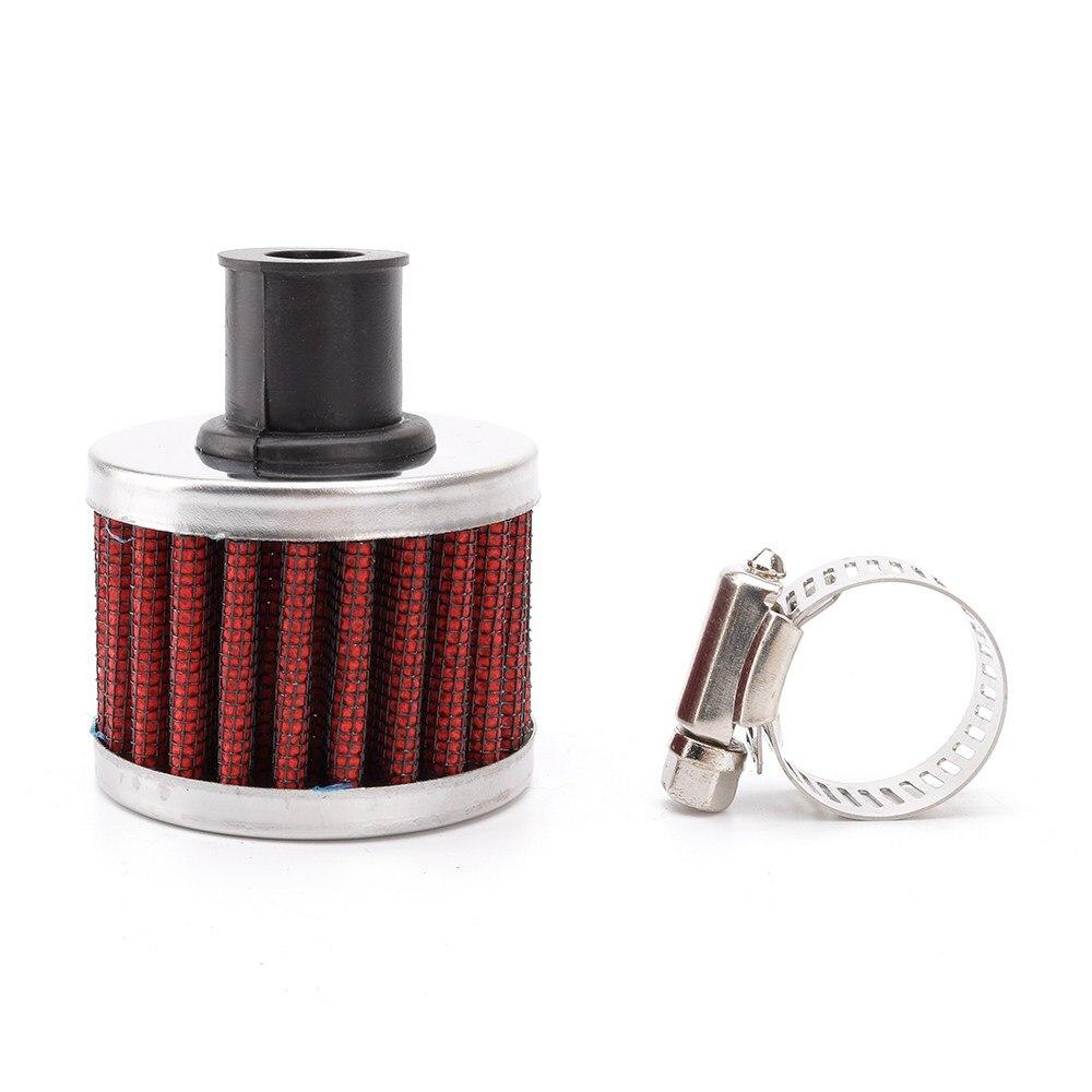 Универсальный воздушный фильтр 51*51*40(Шея: about12mm)/воздушный фильтр/воздухозаборник YC100489 - Цвет: Красный