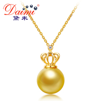 DAIMI 9 10mm Gold South Sea Pearl Pendant 14k Yellow Gold Crown Pendant