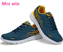 new running shoes light weight mesh sports shoes  for woman and man Autumn flat walking trend shoes Trendly jogging sneakers