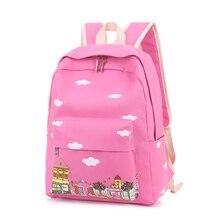 Холст сумка студентка Японский и Корейский версия простой небольшой свежий рюкзак колледжа отдыха и путешествий сумка