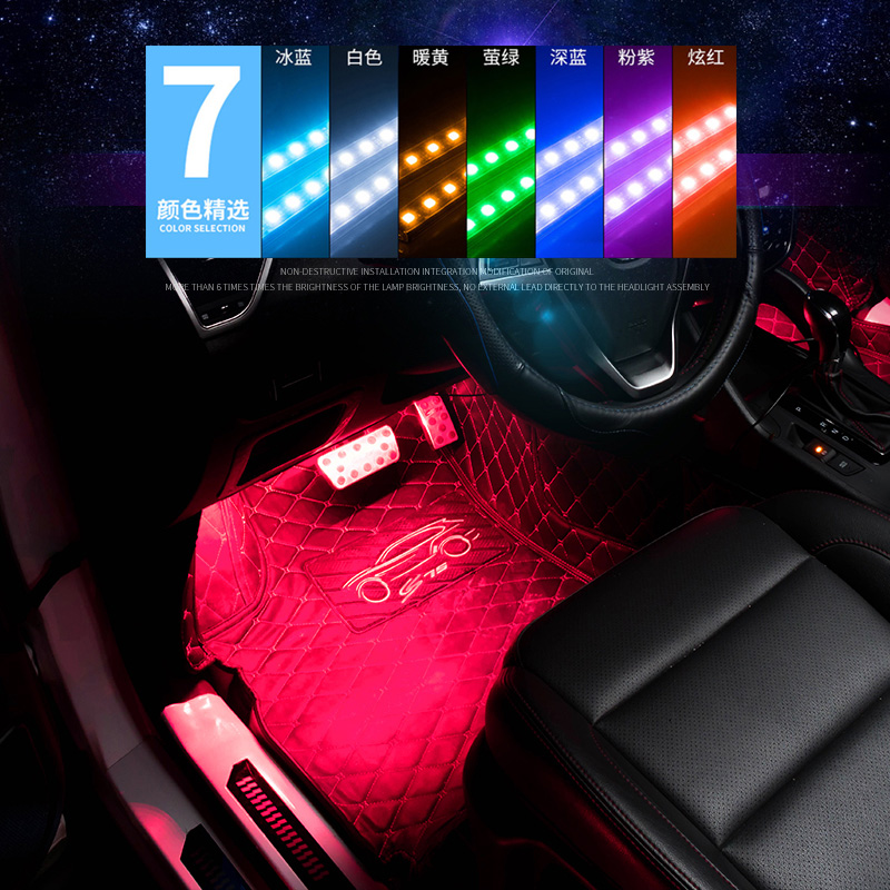 Wireless Remote/Music/Voice Control Car RGB LED Neon Interior Light Lamp Strip Decorative Atmosphere Lights 2 Styles For Choose 2 4g wireless control 360 rgb color neon glow interior underdash foot floor seat accent ambient light for volvo s40 s40l