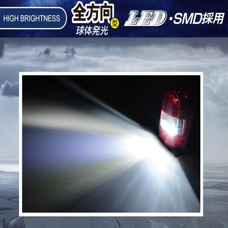 İsti Satış S25 1156 Avtomobil LED Motosiklet Ampullər Ön Arka - Avtomobil işıqları - Fotoqrafiya 4
