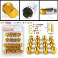 Gold 35MM Rays Wheel Lock Nut 20PCS M12x1.5 / M12x1.25 7075 Aluminum wheel bolts Racing Lug Nuts