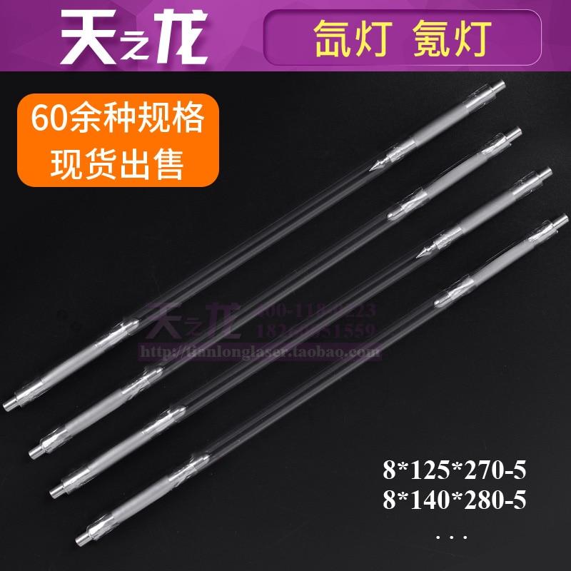 YAG laser tube Xe pulse xenon lamp ke lamp Huayu Tongfa welding marking machine accessories