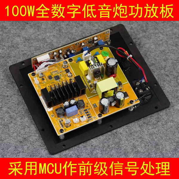 AIRS PW-100 Subwoofer amplifier board home theater high-power 100W subwoofer amplifier board using MCU for signal processing цена