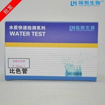 Rapid determination and analysis of chromium ion concentration in total chromium test coat of total chromium colorimetric tube