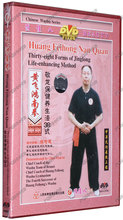 The martial arts teaching disc genuine CD Huang Feihong Nanquan Jinglong health care regimen of 38 1DVD by Chen Nianen