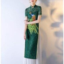 e00eeb04b23 Cheongsam style Asian clothing Vietnam embroidery short sleeve Ao Dai  dressing(China)