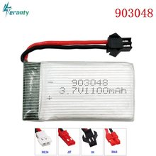 3.7v 1100mah 20c lipo bateria para x5sc x5sw t04 f28 huanqi 859b helicóptero de controle remoto baterias li-po 3.7v bateria 903048 v