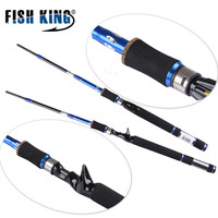 FISH KING Fishing Rod Carbon Spinning Casting Lure Rod 2.1 2.4 2.7m M Power 4 Sections Travel Rod vara de pesca Carp Feeder