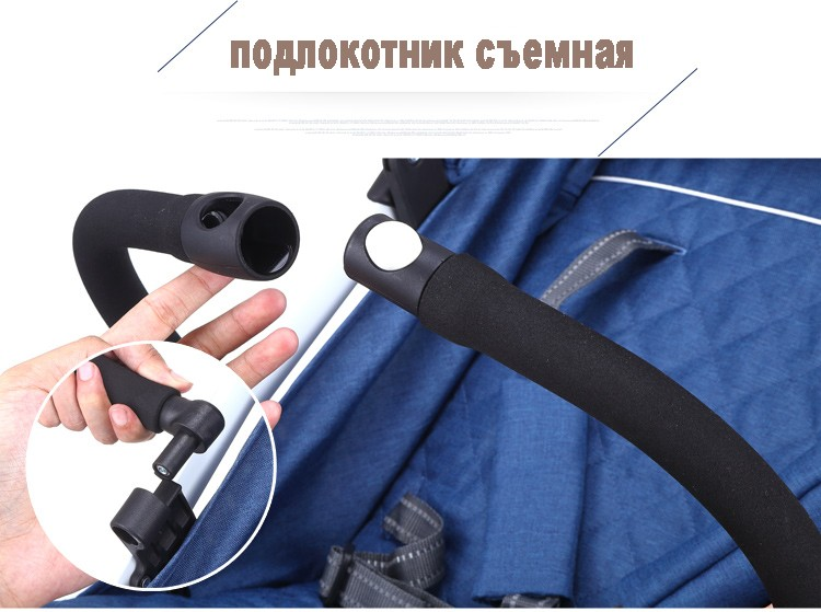 YOYA PLUS wózków dziecięcych ultra lekkie składane mogą usiąść może leżeć wysokiej krajobrazu parasol wózek dla dziecka latem i zimą 5