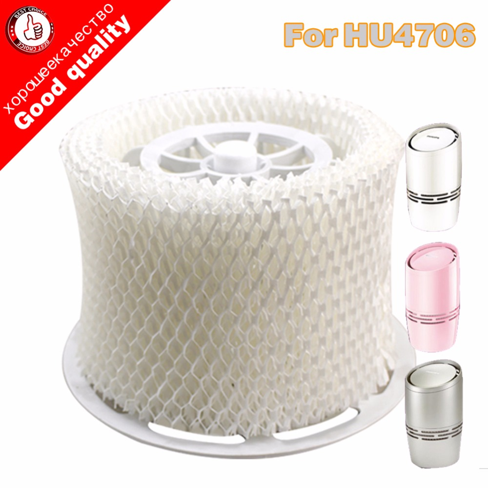 1pc Free Shipping Filter Bacteria And Scale For Philips HU4706 HU4136 Humidifier Parts, OEM HU4706 Humidifier Filters HU4706-02