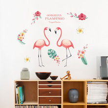 1pc Removable Beautiful Flamingo Wall Sticker Children Living Room Bedroom Decor Environmental Protection DIY Wall Stickers S4