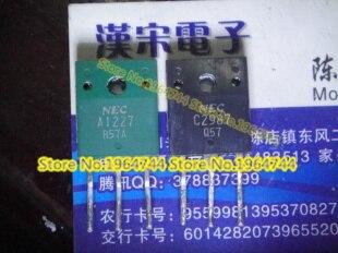 2SA1227/2SC2987 140 В/12A/120 Вт