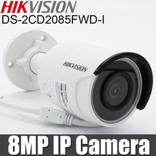 Hikvision DS 2CD2085FWD I IP camera H.265 8MP Bullet Camera SD Card slot With POE IR Range 30m CCTV Surveillance Camera