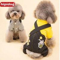 Hipidog חיות מחמד חיה חמודה ביריות מכנסיים לעבות כותנה סתיו בגדי חורף סרבל בסך הכל תלבושות Autume לכלב הכלב