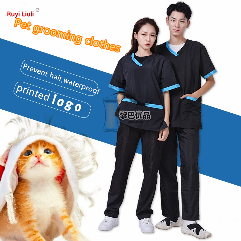 New Pet Grooming Work Clothes Set Cuddly Dog Hair Anti - Hair Anti - Splash Water Men And Women Can Be Printed Logo