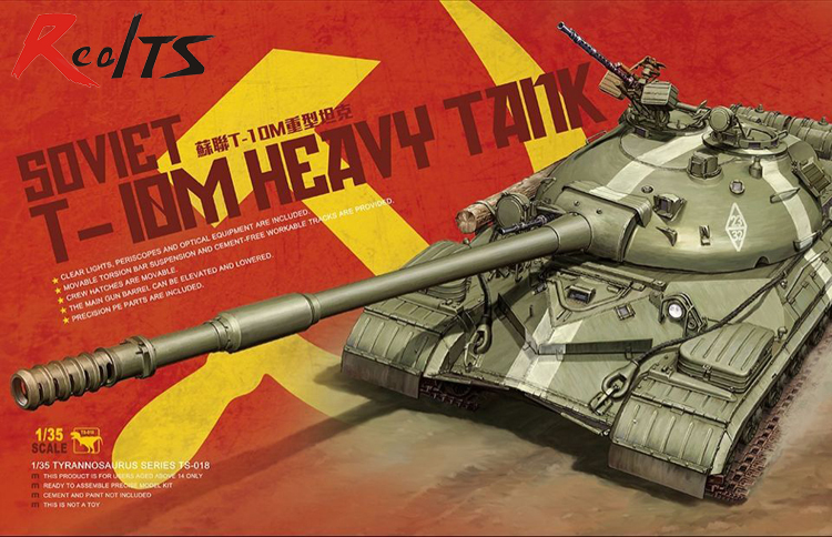 RealTS Meng Model 1/35 Soviet T-10M Heavy Tank w/workable Track #TS018 hobbyboss rising soviet t 35 heavy tanks 1938 1939 annual production of 83843
