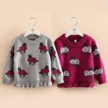Цветы детские свитера цю дон снаряжение новые Корейские девушки свитер моих детей детей-1066