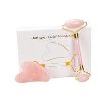 Розовый КВАРЦЕВЫЙ нефритовый ролик Guasha бесшумный двойной массажер для лица Подарочная коробка для крема для лица антицеллюлитный против морщин