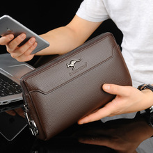 все цены на Anti-theft password lock male wallet PU leather male purse wallet men's clutch bag large capacity business wallet casual Clutche онлайн