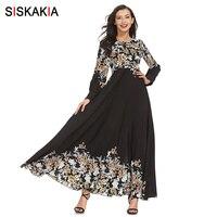 Siskakia Spring Autumn 2018 maxi dresses Vintage print slim A line swing dress Muslim Dubai Hui Nationality party clothing Pink