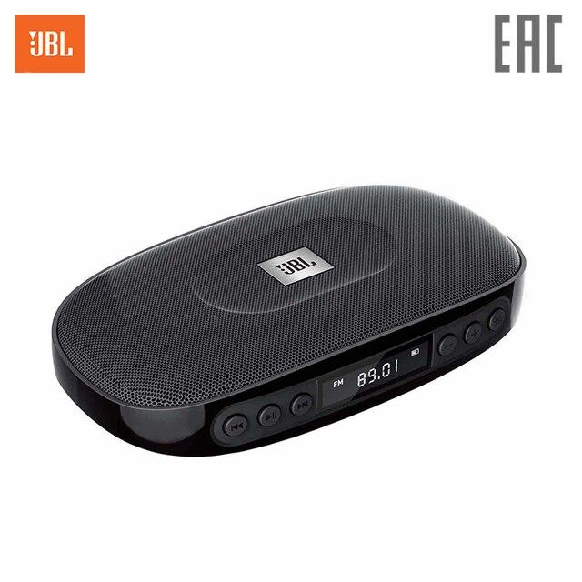 Беспроводная колонка JBL Tune с Bluetooth: FM-тюнер, громкая связь, слот SD, расширенный бас и до 6 часов работы на одном заряде аккумулятора