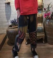 Женщины 2017 Ретро Винтаж Ripped Patchworl Джинсовые Брюки Дамы Окрашенные Свободные Джинсовые Брюки Женские Джинсы