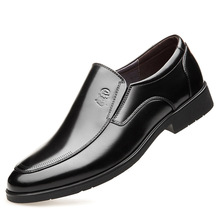 Fashion brand shock absorption breathable non-slip business casual men's genuine leather pointed shoes England breathable shoes