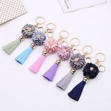 New listing fashion alloy flower tassel keychain women's key chain bag pendant jewelry car key ring jewelry llaveros para mujer недорго, оригинальная цена
