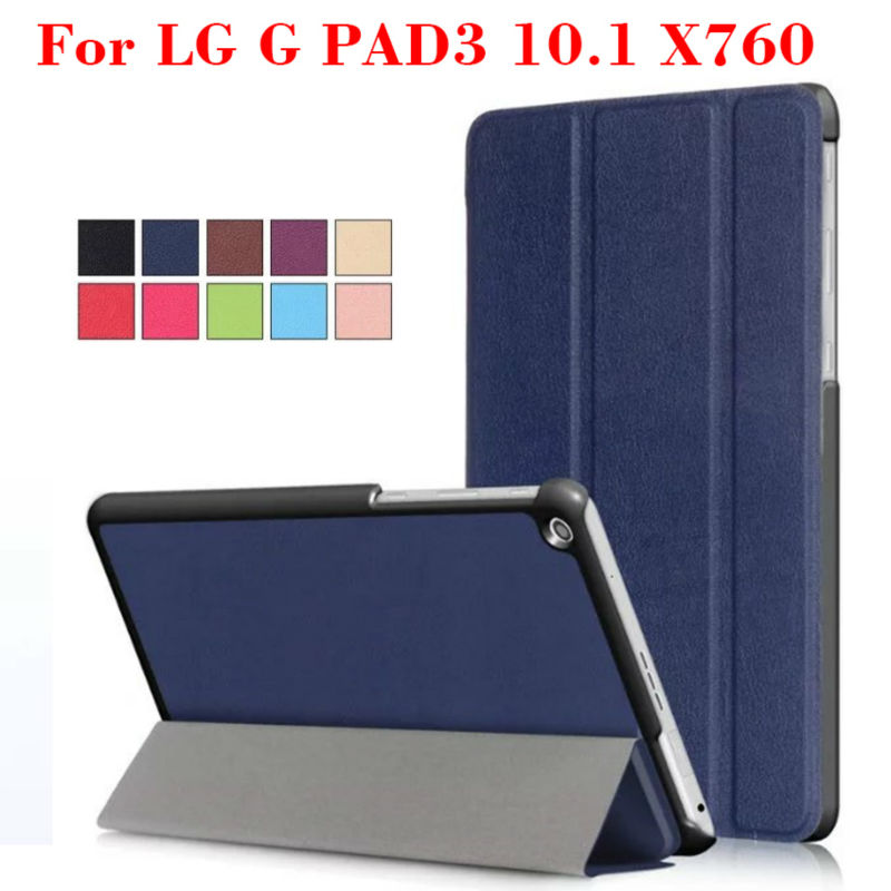 For LG Gpad G pad 3 10.1 X760 Super Slim Tablet Folio Stand PU Leather Cover Case for LG G pad3 10.1 X760 protective Shell Cases
