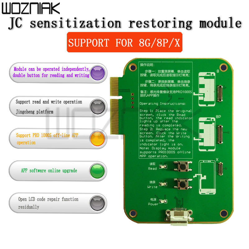 JC Pro1000s LCD screen Photosensitive Data Programmer Phone Photoreceptor Repair Read Rewrite Backup Module for iPhone